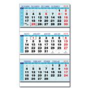 Faldilla Calendario Trimestral 3 cuerpos