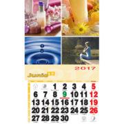 Calendario nevera iman Hogar