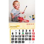 Calendario nevera iman Infantil