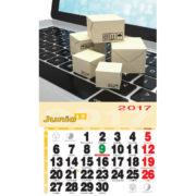 Calendario nevera iman Oficina