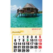 Calendario nevera iman Paisajes