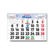 mensual-23,5-x-16,5